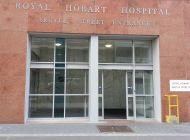 RHH Argyle Street Entrance